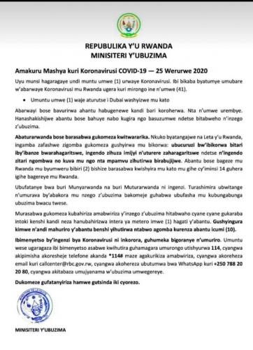 Rwanda : Abarwayi ba Coranavirus biyongeyeho umwe  bageze 41